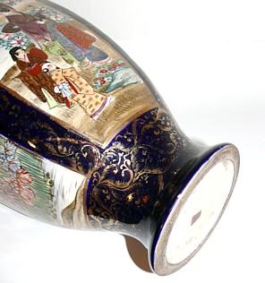 Антикварная фарфорвая ваза сацума