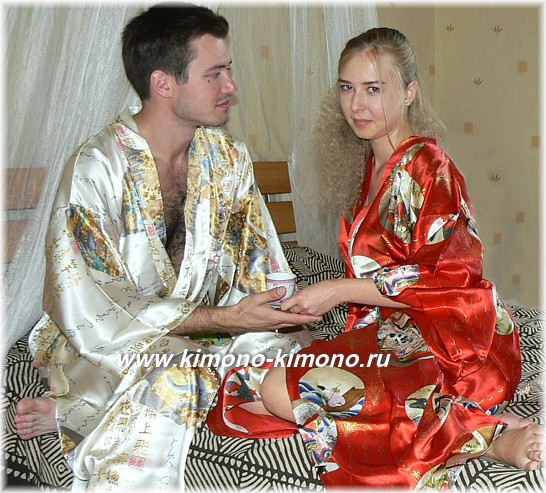 Как купить настоящее японское кимоно .  Очень просто: заполните простую форму заказа, которая есть на каждой странице...