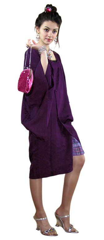 Купить Японское Платье Кимоно В Токио Цены